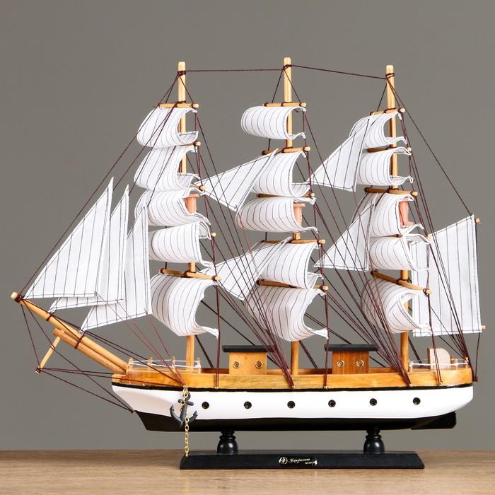 Корабль с белыми парусами «Бремен»,  бело-черный корпус, 49х10х43 см