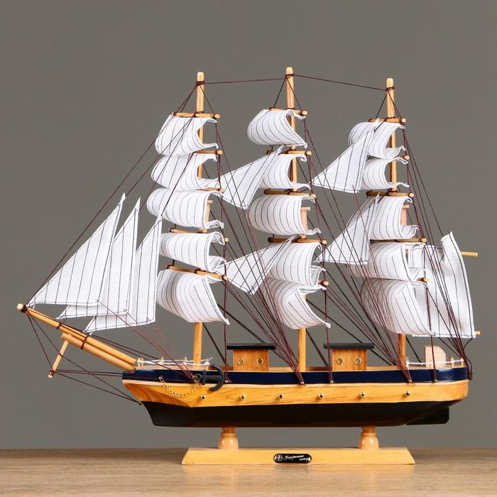 Корабль с белыми парусами «Веста», бежевый корпус, с черными полосами,  49х10х43см