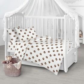 Детское постельное бельё «Лапки», цвет бежевый, 112х147, 110х150, 40х60 см 1 шт