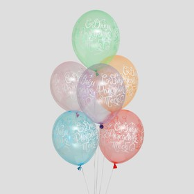 """Шар латексный 14"""" «С днём рождения», шелкография, набор 25 шт."""