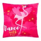 """Набор подарочный """"Фламинго"""" подушка-секрет 40х40 см и аксессуары (4 шт) - фото 105554638"""