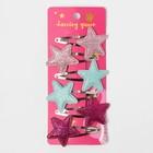 """Набор подарочный """"Фламинго"""" подушка-секрет 40х40 см и аксессуары (4 шт) - фото 105554641"""