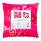 """Набор подарочный """"Фламинго"""" подушка-секрет 40х40 см и аксессуары (4 шт) - фото 105554644"""