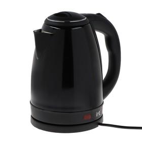Чайник электрический Irit IR-1336, 1500 Вт, 2 л, металл, т/фиолетовый