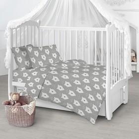 Детское постельное бельё «Белый медведь», цвет серый, 112х147, 110х150, 40х60 см 1 шт