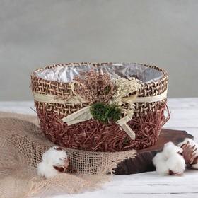"""Кашпо плетеное """"Букет"""" круг, 20х20х10 см, цвет коричневый"""