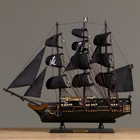 Ship, Jolly Roger, black sails, 50*9*45cm