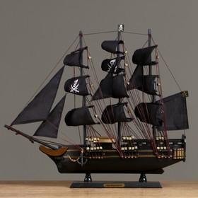 Корабль «Золотая лань»,  черные паруса, 50х9х45 см