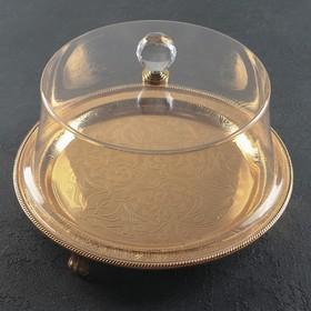 Тортовница с крышкой, 26,5×19 см, (D десерта до18,5 см)