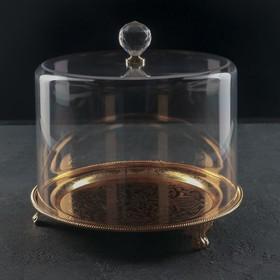 Тортовница с крышкой, 26,5×24,5 см, (D десерта до 18,5 см)