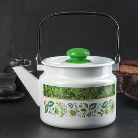 Teapot 2.0l