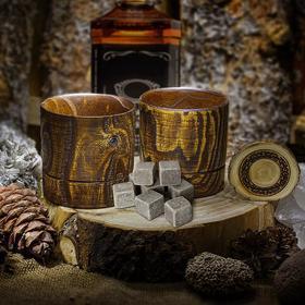 Бокалы для виски из натурального вяза Magistro, 2 шт, 200 мл, d=8 см, цвет коричневый