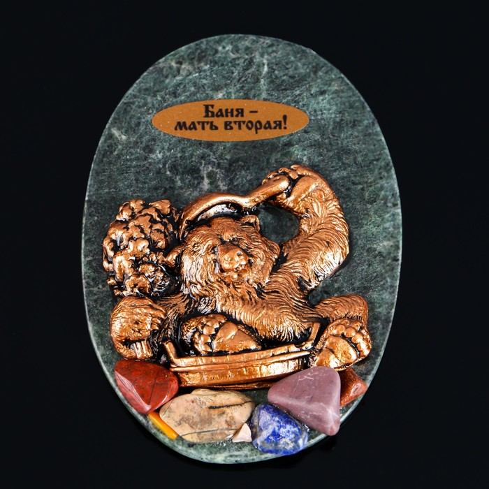"""Магнит """"Медведь в баньке"""", 7х10 см, змеевик, гипс"""