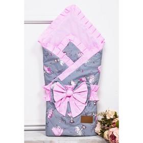 Конверт-одеяло на выписку, размер 93 × 93 см, цвет розовый