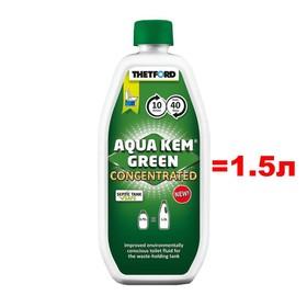 Туалетная жидкость-концентрат Aqua Kem green concentrated 0,75 л