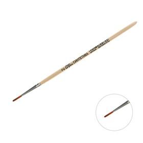 Кисть Синтетика Круглая № 2 (диаметр обоймы 2 мм; длина волоса 12 мм), деревянная ручка, Calligrata