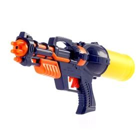 Водный пистолет «Хищник», с накачкой, 37 см