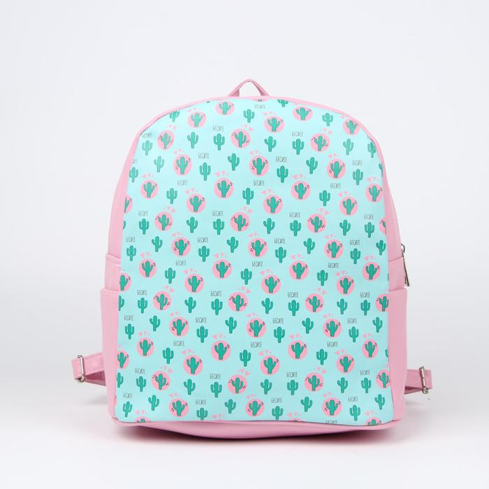 Рюкзак, отдел на молнии, цвет голубой/розовый