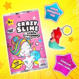 """Set for creativity """"Crazy slime: lovely little mermaid"""""""