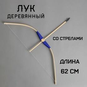 Игрушка деревянная «Лук»2×11×62 см, МИКС
