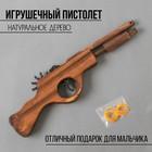 Toy wooden shooting rubber bands Gun 2,2х27х8 cm