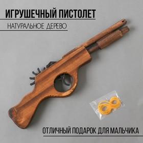 Игрушка деревянная стреляет резинками «Пистолет» 2,2×27×8 см