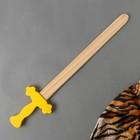 Игрушка деревянная «Меч»1,8×12×55 см, МИКС