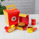 "The set of products of ""Fast food"" 15х15х17 cm"
