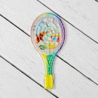 "Puzzle ""Racket"", MIX colors"