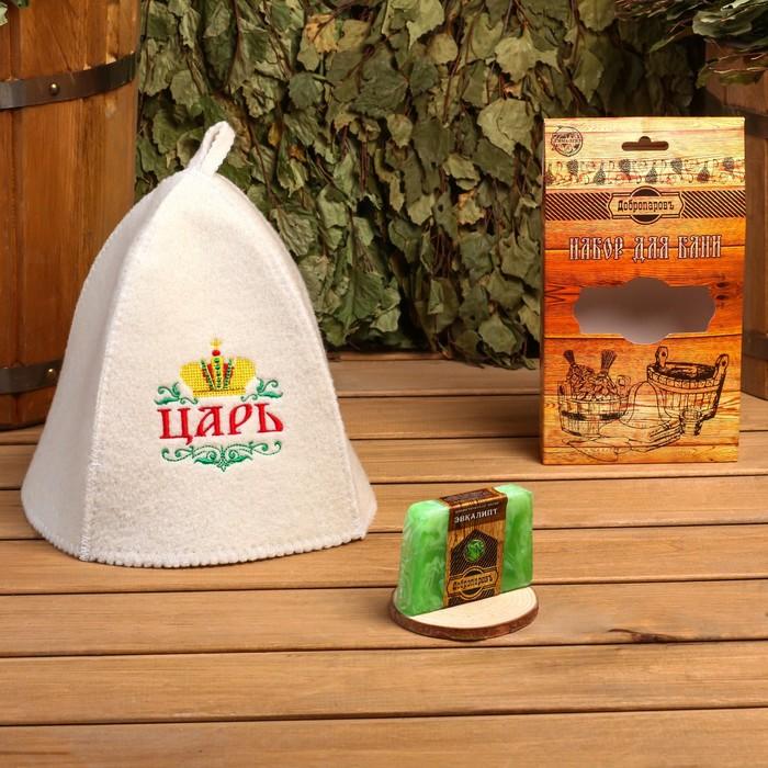 """Подарочный набор """"Добропаровъ"""": шапка """"Царь"""" и мыло натуральное"""