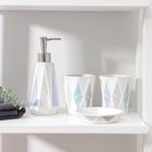 Набор аксессуаров для ванной комнаты, 4 предмета «Олимпия»