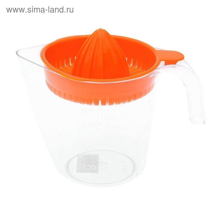 Соковыжималка для цитрусовых, цвет МИКС