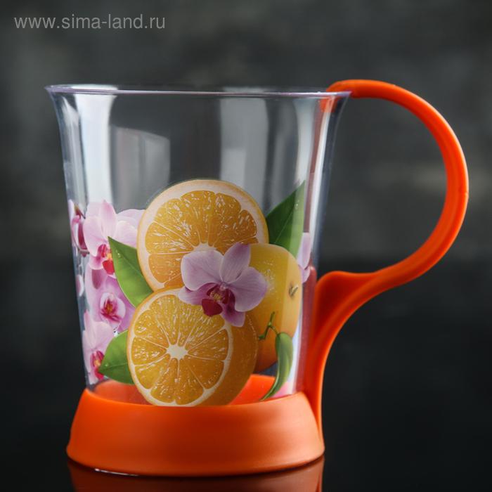 """Стакан с подстаканником 250 мл """"Фрукты"""", цвета МИКС"""