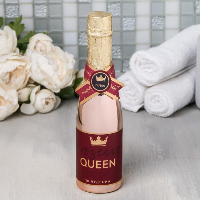 """Гель для душа в золотой бутылке """"Самой чудесной!"""", 260 мл аромат ванили"""