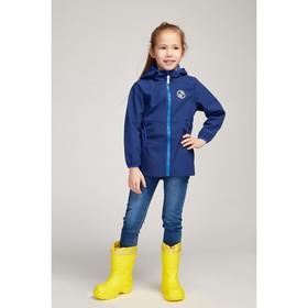 Куртка для девочки, цвет тёмно-синий, рост 98-104 см