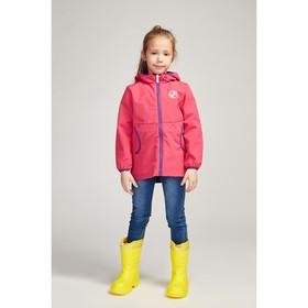 Куртка для девочки, цвет фуксия, рост 98-104 см