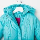 Пальто для девочки, цвет бирюзовый, рост 86-92 см - фото 105563767