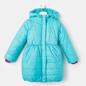 Пальто для девочки, цвет бирюзовый, рост 104-110 см