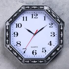 "Wall clock, series: Classic, ""Digora"", d=30 cm, smooth running"