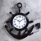 "Wall clock, series: the Sea, the ""Wheel"", d=25 cm, smooth running, with light, 1 AA"