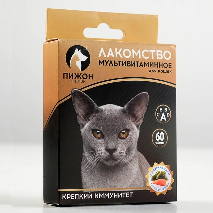 """Лакомство для кошек  """"Пижон. Крепкий иммунитет"""" с ламинарией и форелью, 60 таб"""