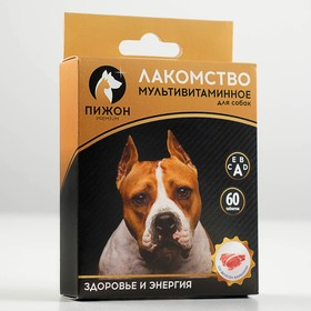 """A delicacy for dogs """"Dude. Health and energy"""" with the taste of mutton, 60 tab"""