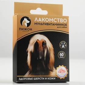 "A delicacy for dogs ""Dude. Health of skin and coat"" with the taste of Turkey, 60 tab"