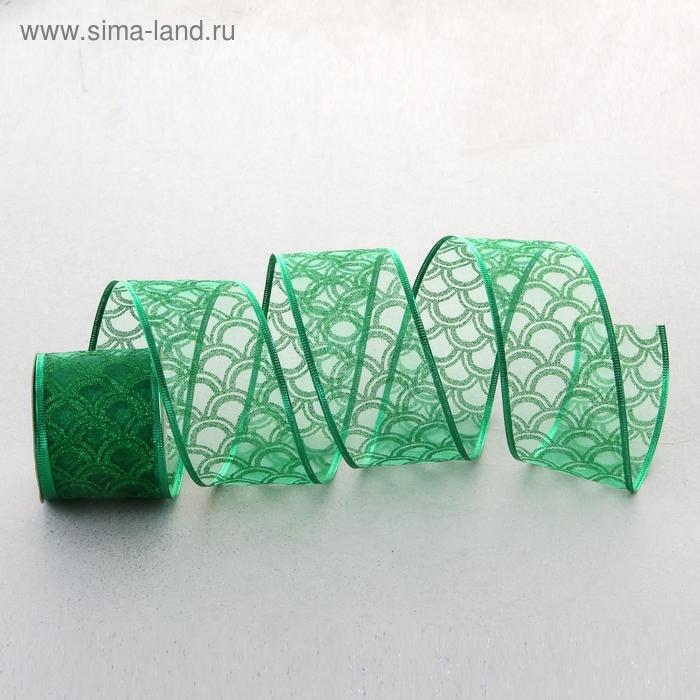 """Лента из органзы армированная с блёстками """"Узоры"""", цвет зелёный"""