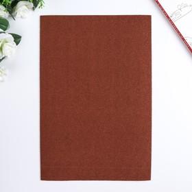 Terry foamiran 20x30 cm, 2 mm, brown