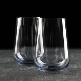 "Glasses set for water 470 ml ""ARDEA"" (grey), 2 PCs"