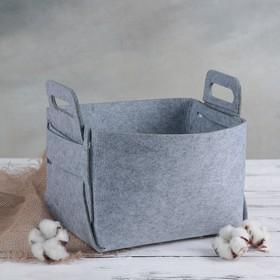 """Корзина для хранения """"Витс"""" 30х23х16 см, цвет серый"""