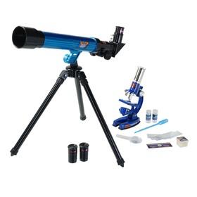 Микроскоп MP- 450+телескоп (20351)