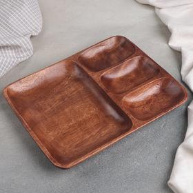 Менажница «Классика», 25×20 см, цвет коричневый