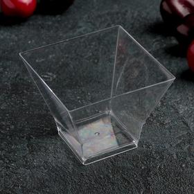 "Cup ""Pagoda"" transparent, 90 ml, PS 6.2 cm * 6.2 cm"